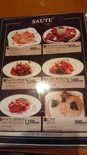 kebabu_4.jpg