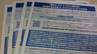 keya_swi_1.jpg