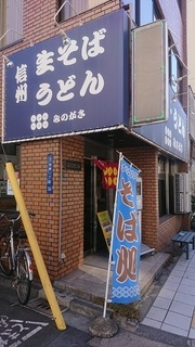 kinugasa_1.jpg