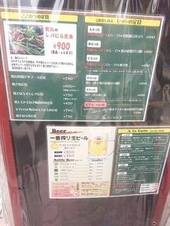 kokonotsu_2.jpg