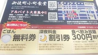 komaachi_0.jpg