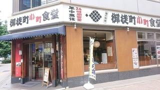 komaachi_1.jpg