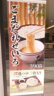 komoro_1.jpg