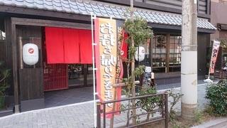 kotoha_2.jpg