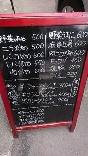 kouraku_1.jpg