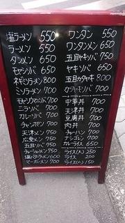 kouraku_2.jpg