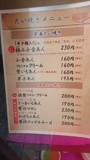 kuriko_2.jpg