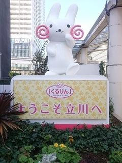 kyokuchi_0.jpg