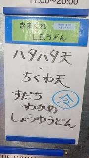 lb_2.jpg