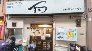 makotsu_.jpg