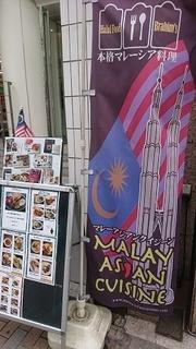 malasia_1.jpg