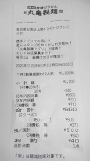 maru_4.jpg