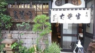 matsuya_1.jpg