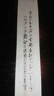 matsuya_3.jpg