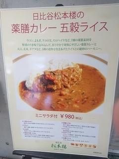 matumoto_1.jpg