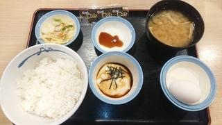 matuya_1.jpg