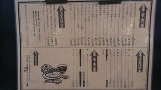 mikawa_2.jpg