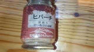 miyara_3.jpg