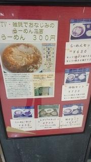 miyoshi_1.jpg
