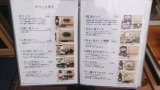 miyota_2.jpg