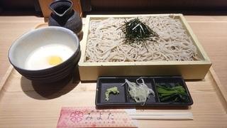miyota_3.jpg