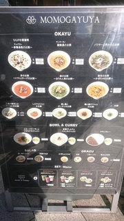 momogayu_2.jpg