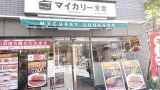 mycurry_1.jpg