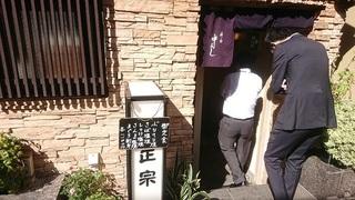 nakayoshi_1.jpg