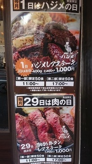 niku_1.jpg