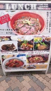 nikubaru_2.jpg