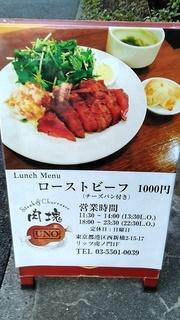 nikukai_0.jpg