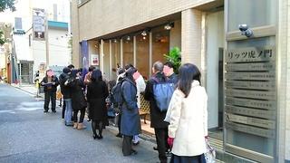 nikukai_3.jpg
