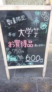 oimo_2.jpg