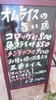 omu_2.jpg