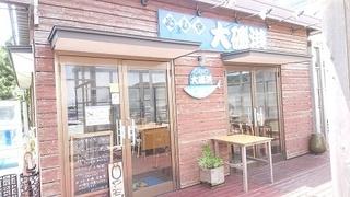 ooiso_2.jpg