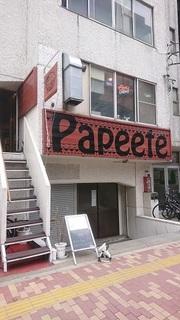 papete_1.jpg