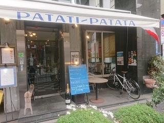 pata_1.jpg