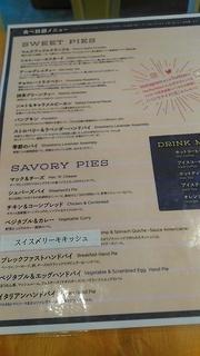 pie_5.jpg