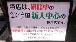 sakanaya_2.jpg