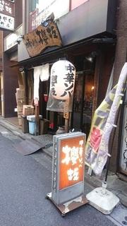 sakurasaka_1.jpg
