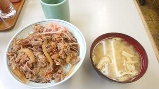 sanbo_2.jpg