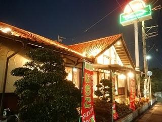 sawayaka_1.jpg