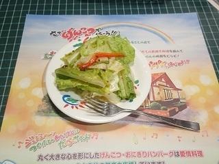 sawayaka_2.jpg