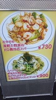 sekiya_2.jpg