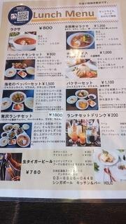 shinga_3.jpg