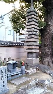 shinkanji.jpg