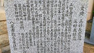 shinkanji_2.jpg