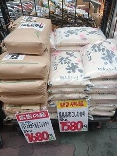 shinokachimachi_2.jpg