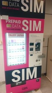 sim_1.jpg
