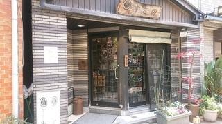 sugita_1.jpg